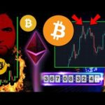 BITCOIN TRIPLE TOP! Altcoins EXPLODING! Craig Wright IS Satoshi Nakamoto? WTF?!?