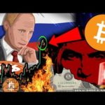 BREAKING: Russia Approves Controversial Bill! Is Bitcoin in TROUBLE?! Unstoppable Domains 🤑🚀