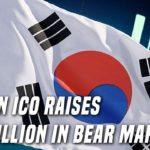 South Korean ICO Raises $90 Million | Korea Is Still The King of Crypto