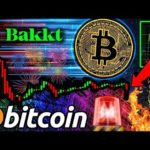 BITCOIN BEAR TRAP or $BTC BULLS TOTALLY EXHAUSTED?! Bakkt Volume SOARS!!
