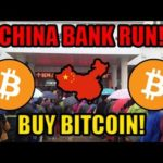 Is This Real!? Both France AND China Are Pushing Their People Towards Bitcoin!