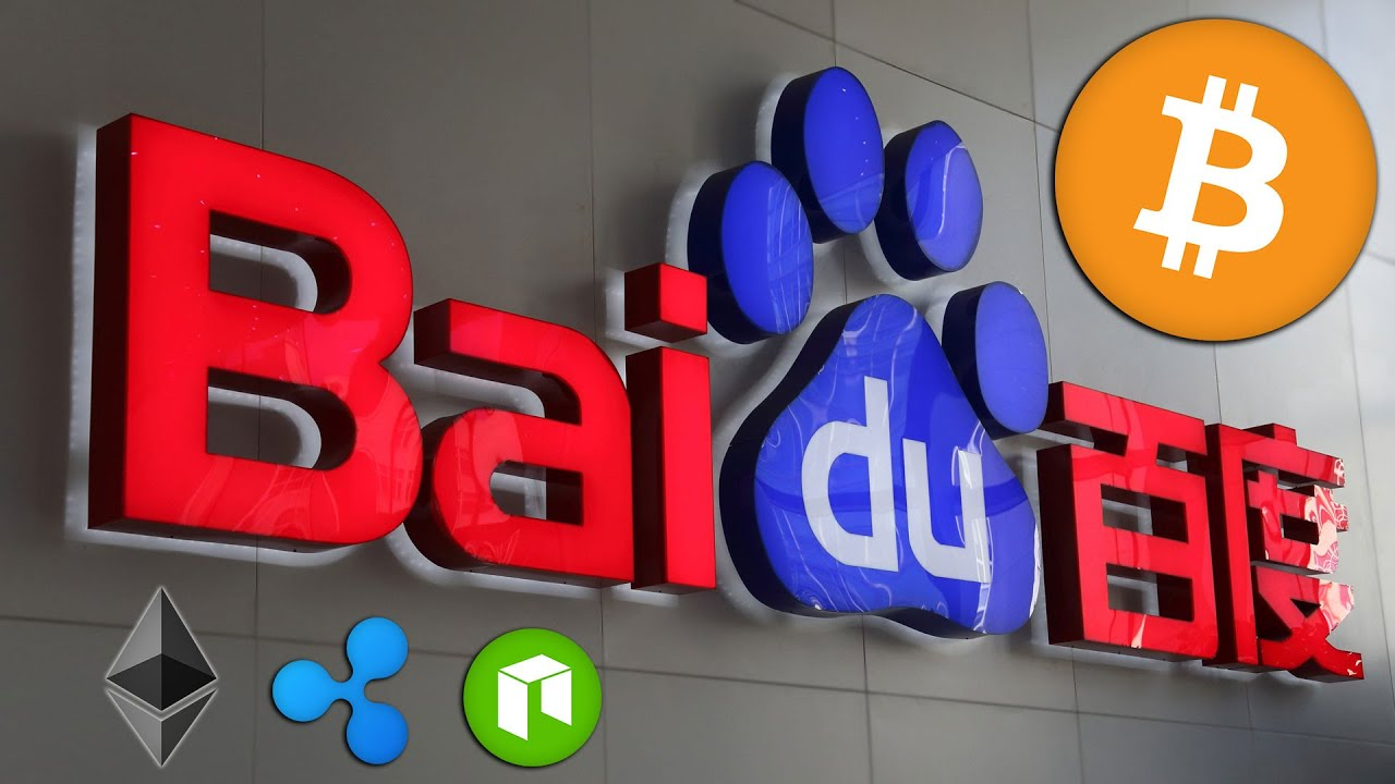 BREAKING: Chinese Internet Giant, Baidu, JUST Released the Cryptocurrency Bulls! Xuperchain is LIVE!