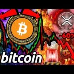 Is BITCOIN Due for a MAJOR Correction?! Why 2020 Pump is NOT like 2017! XRP Flash Crash!